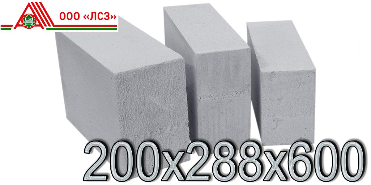 купить блоки ячеистого бетона в липецке